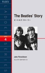 The Beatles' Story ビートルズ・ストーリー