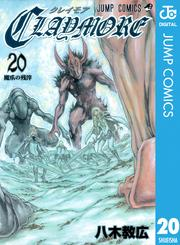 CLAYMORE 20