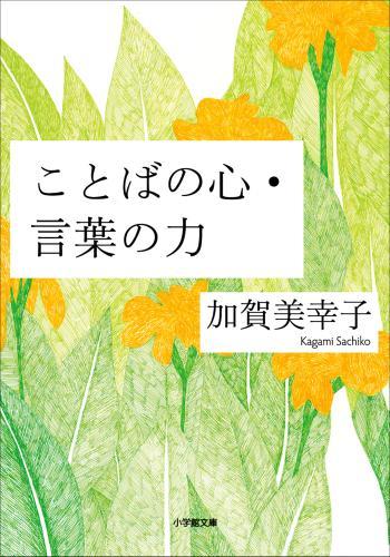 加賀美幸子の画像 p1_26