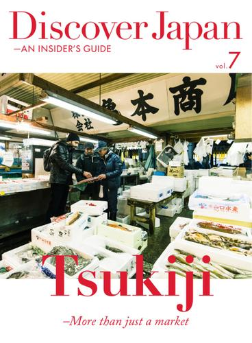 Discover Japan - AN INSIDER'S GUIDE (Vol.7)