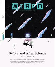 WIRED(ワイアード) (Vol.27)