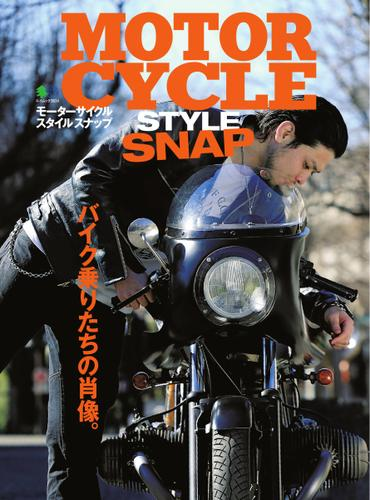 MOTORCYCLE STYLE SNAP (2017/03/06)
