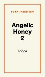 Angelic Honey