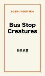 Bus Stop Creatures