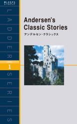 Andersen's Classic Stories アンデルセン・クラシックス