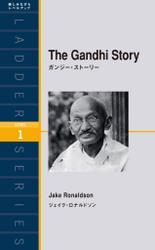 The Gandhi Story ガンジー・ストーリー