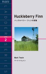 Huckleberry Finn ハックルベリー・フィンの冒険