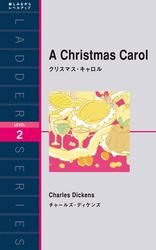 A Christmas Carol クリスマス・キャロル