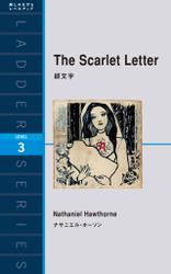 The Scarlet Letter 緋文字
