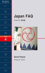 Japan FAQ Japan FAQ