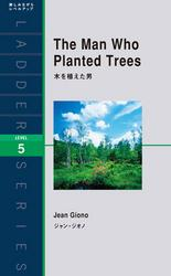 The Man Who Planted Trees 木を植えた男