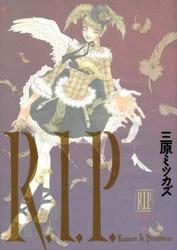 R.I.P.(アール.アイ.ピー)