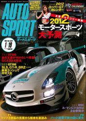 AUTO SPORT(オートスポーツ) (No.1322)