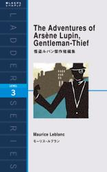 The Adventures of Arsene Lupin, Gentleman-Thief 怪盗ルパン傑作短編集