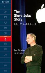 The Steve Jobs Story スティーブ・ジョブズ・ストーリー