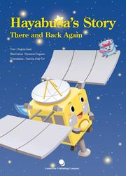 Hayabusa's Story - There and Back Again
