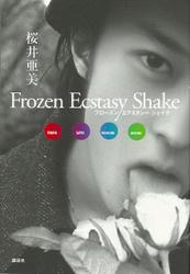 Frozen Ecstasy Shake