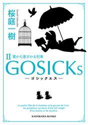 GOSICKs II ──ゴシックエス・夏から遠ざかる列車──