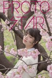 PROTO STAR 小松菜奈 vol.7
