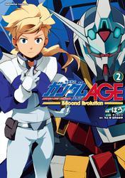 機動戦士ガンダムAGE -Second Evolution-