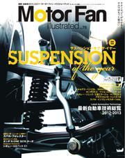 Motor Fan illustrated(モーターファン・イラストレーテッド) (VOL.75)