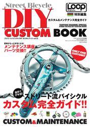 LOOP Magazine特別編集 (vol.3)
