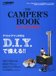 GO OUT特別編集 (THE CAMPER'S BOOK for WINTER)