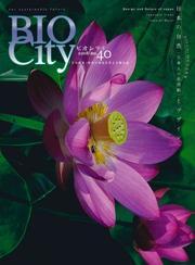 BIOCITY40 日本の自然(日本人の自然観)とデザイン