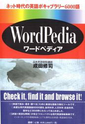 WordPedia