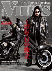 VIBES【バイブズ】2018年04月号