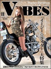 VIBES【バイブズ】2019年11月号