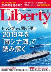 The Liberty (ザリバティ) 2019年2月号