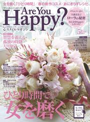 Are You Happy? (アーユーハッピー) 2015年 5月号