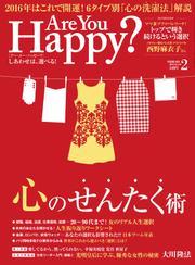 Are You Happy? (アーユーハッピー) 2016年 2月号