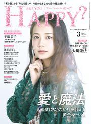 Are You Happy? (アーユーハッピー) 2019年3月号