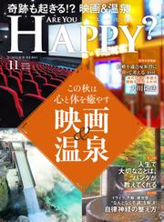 Are You Happy? (アーユーハッピー) 2021年11月号