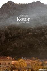 Kotor 写真集