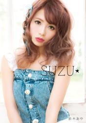 SUZU★