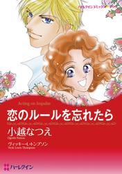 田舎娘ヒロインセット vol.3