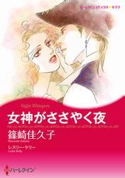 おてんばヒロインセット vol.2