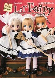 Photo Novel Lil'Fairy ~ちいさなお手伝いさん~ お掃除の妖精たち