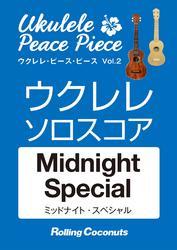 ウクレレ・ピース・ピース「Midnight Special」ソロ・スコア