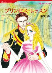 再会・ロマンス テーマセット vol.5