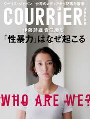 COURRiER Japon (クーリエジャポン)[電子書籍パッケージ版] 2019年 1月号