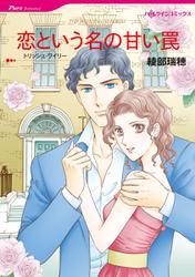 漫画家 綾部瑞穂 セット vol.2