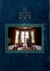 Photo Book 神執事