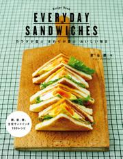 EVERYDAY SANDWICHES