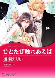 運命の出会いセレクトセット vol.4