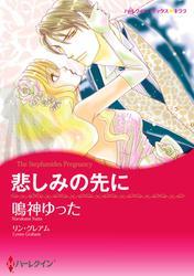 ハーレクインコミックス セット 2017年 vol.134