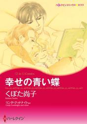 心震える感動テーマセット vol.5